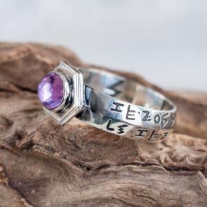 Мужское кольцо с рунами и аметистом